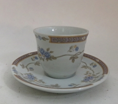 Vintage Leart Porcelain Made in Brazil Miniature Teacup and Plate - $6.00
