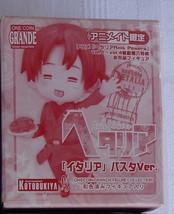 Hetalia Axis Powers Italy Box bonus One Coin Grande figure Kotobukiya NEW - $64.34