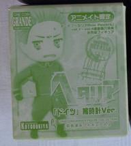 Hetalia Axis Powers Germany Box bonus One Coin Grande figure Kotobukiya NEW - $60.48