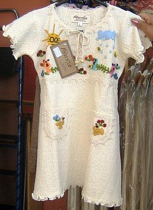 White baby dress from