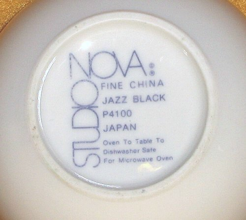 Studio Nova Jazz Black P4100 Creamer 8oz