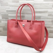 AUTHENTIC CHANEL CORAL PINK EXECUTIVE CERF LARGE TOTE SHOPPER BAG SHW  image 2