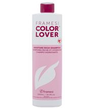 Framesi Color Lover Moisture Rich Shampoo image 2