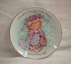 Vintage Mother's Day 1981 Avon Collectors Plate Gold Rim Cherished Moments Last - $8.90