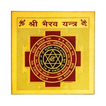Shri Bhairav Yantra 3.5x3.5 inch For all types of obstacles and difficul... - $5.99
