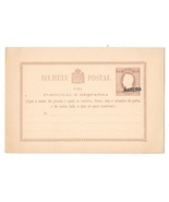 Portugal Madeira 1878 Postal Stationery Card 15... - $8.42 CAD