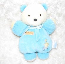 CARTERS AQUA TURQUOISE TEAL BLUE SWEET BABY TEDDY BEAR BABY RATTLE YELLO... - $31.67