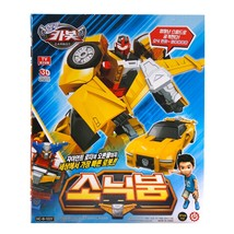 Hello Carbot Sonic Boom Transforming Action Figure Korean Toy Robot