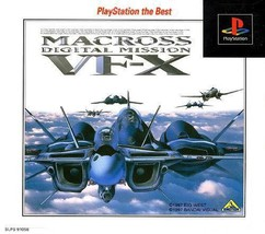 Macross Digital Mission VF-X (The Best), Playstation One PS1, Import Jap... - $19.99