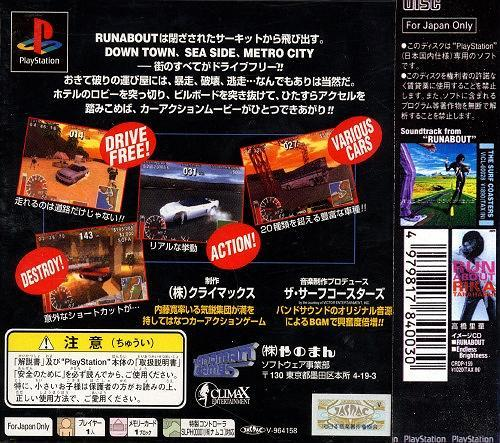 Runabout (Felony 11-79), Sony Playstation One PS1, Import Japan Game