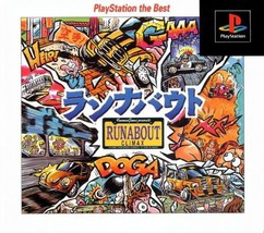 Runabout (PlayStation The Best), Sony Playstati... - $19.99
