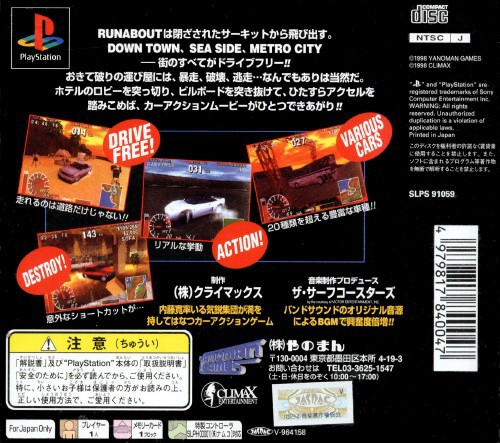 Runabout (PlayStation The Best), Sony Playstation One PS1, Import Japan Game