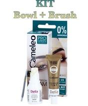 CAMELEO EYEBROW CREAM TINT Pro Green Up to 14 days Full KIT Bowl + Brush - $6.15
