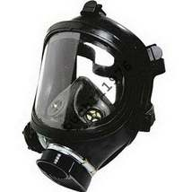 NBC Russian GENUINE New Full Face Gas Mask Respirator PPM 88 made 2019 Y... - $54.99
