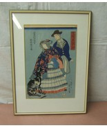 "Oriental Art Framed With Glass 20""x 15"" - $47.50"