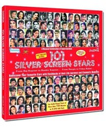 101 Silver Screen Stars a Musical Celebration of Superstardom ( an Audio... - $59.39