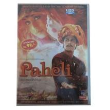 Paheli [DVD] (2005) Shah Rukh Khan; Anupam Kher... - $5.96