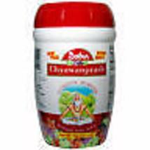 12 X Dabur Chyawanprash Ayurvedic 1kg Aids Allergy USA - $130.00