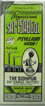 Sat Isabgol 100g Psyllium Husk Isabgol Natural Fiber Digestive / laxative - $7.95