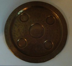 Vintage 1950's Etched Brass Round Serving Tray // Brass Tray // Barware - $13.00