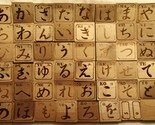 Japanese Hiragana 49 Phonetic Signs Symbols Vintage 1950 Wooden Alphabet Tiles