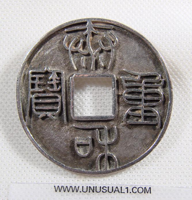 "CHINESE SILVER ""COIN"" PIN"