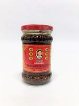 Lao Gan Ma Spicy Chili Crisp 7.41oz (210g) - $11.87+