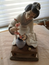 Lladro Oriental Girl Flower Arranger # 4840 Retired ~ Mint Condition ~ $685 Reta - $299.00