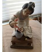 Lladro Oriental Girl Flower Arranger # 4840 Retired ~ Mint Condition ~ $... - $299.00