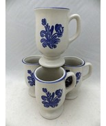 Pfaltzgraff Yorktowne pattern - set/lot of 4 Footed pedestal mugs - USA ... - $24.26