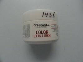Goldwell Color Extra Rich 60 Sec Treatment - 6.7 Oz - 1435 - $21.78