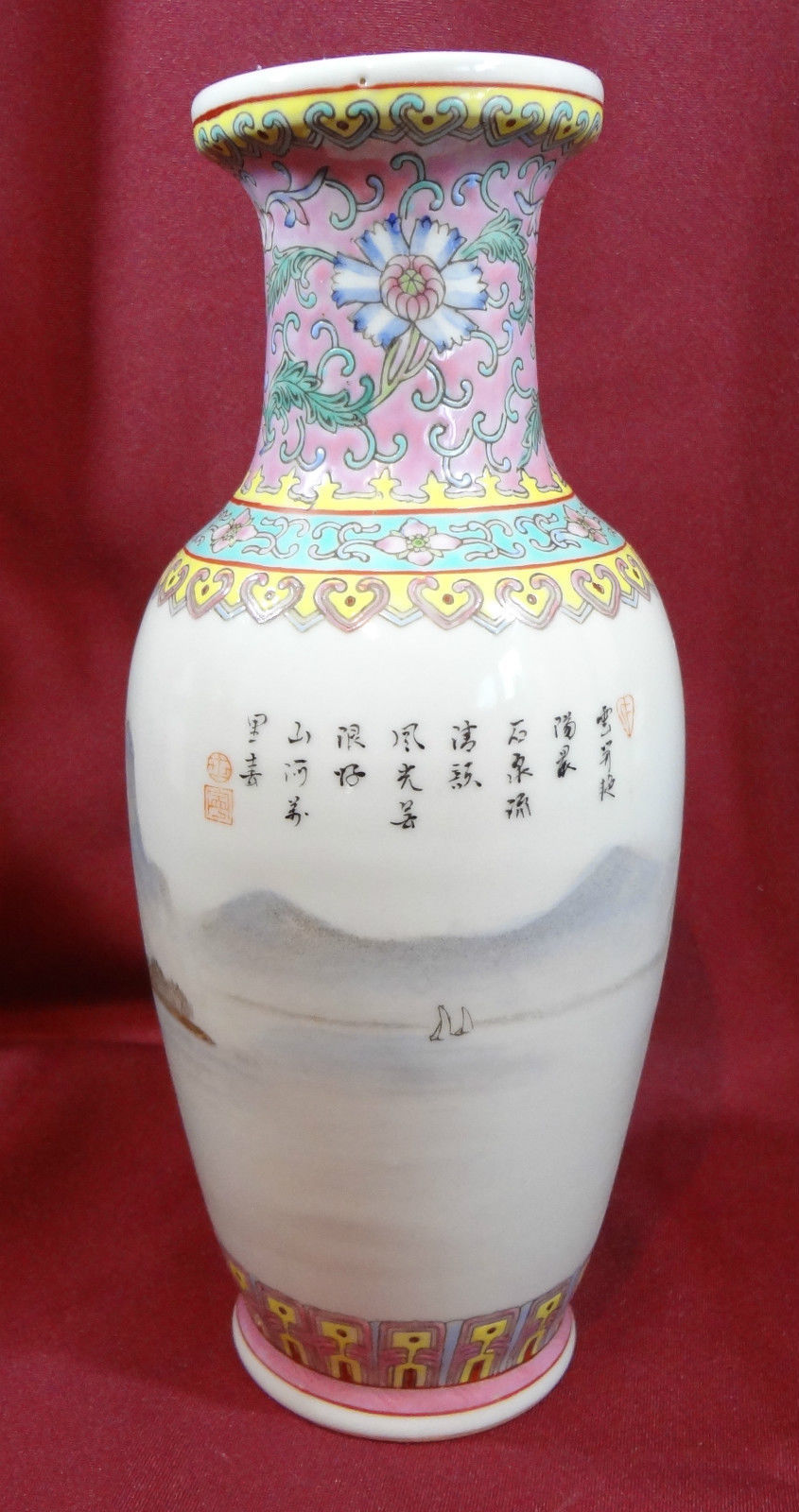China Chinese Vase Porcelain Landscape 10 inch Tall