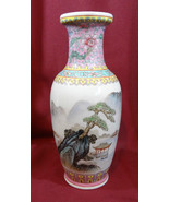 China Chinese Vase Porcelain Landscape 10 inch Tall - $149.99