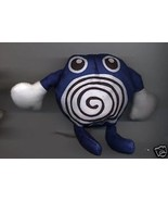 Burger King STUFFED POLYWHIRL Pokemon Toy - $8.99