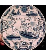 Holland America PARTY IN PARADISE COLLECTABLE PLATE - $24.95