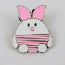 Walt Disney Tsum Tsum Baby Piglet Winnie the Pooh Magical Mystery Pin Series 7 - $9.49