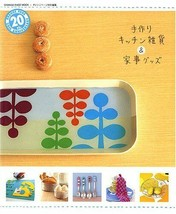 Handmade Kitchen Items Japanese Craft Book Japan - $22.40