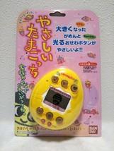 Yasashii Tamagotchi Yellow Bandai 1998 Japan Brand NEW Unused perfect co... - $899.99