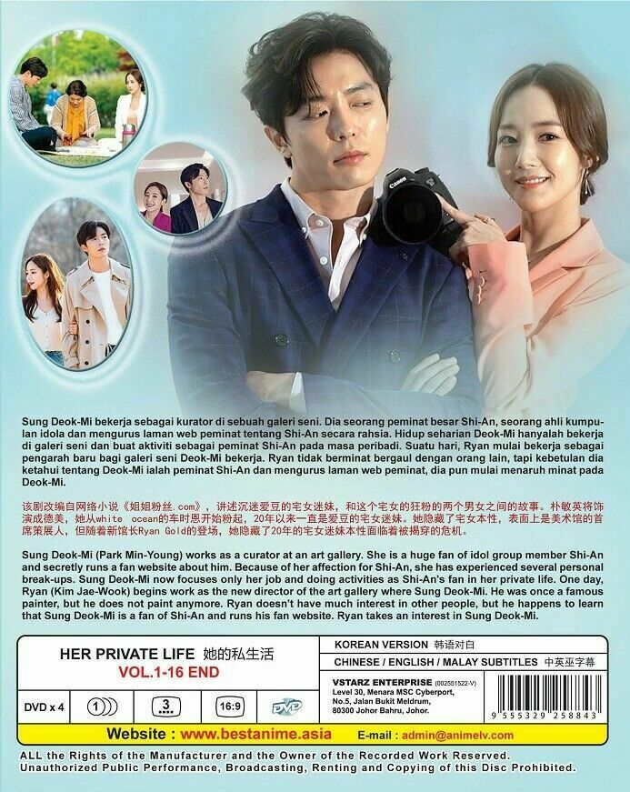 Korean Drama Series Her Private Life (1-16 End) English Subtitle Ship From USA