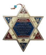 Star of David  with English home bless from Israel with Jerusalem symbols - £12.04 GBP