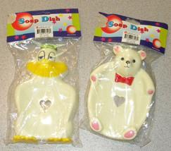 Kids Child Cartoon character DUCK Ducky TEDDY B... - $5.99