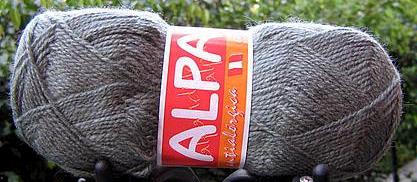 1.1 pounds first quality gray alpacawool, knitting wool