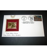 2001 Gold Stamp 22 kt Great Plains Prairie Dung Beetle & Plains Spadefoo... - $19.99