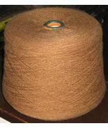 2.20 pound of brown Alpaca wool,knitting wool, Yarn  - $82.00