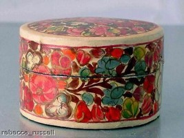 Handpainted Papier Mache Trinket Box and Lid 2 inch - $19.44