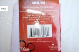 3 Pack Ankle Socks, Disney's High School Musical 2, Girls Size 6-8, Zac Efron image 5