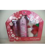 Nice Flower Gift Set For Her. Perfume, Deodorant Body Spray And Teddy Bear - $35.15