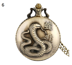 Antique Animal Watch Necklace Pendant Bronze Chinese Zodiac Commemorative 6 - $12.90
