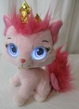 "Disney Princess Palace Pets Aurora's Dreamy talking Pink Cat 12"" plush/s... - $14.84"