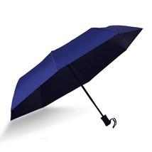 Yesello Solid Color Umbrella Folding Automatic Umbrella Windproof Travel... - $19.63